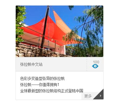 张拉帆中文站
